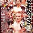 WINNERS201…