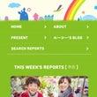 Honda Smil…