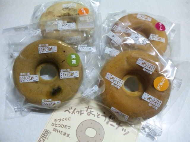 納豆ドーナツ.jpg