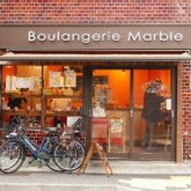 Boulangeri…