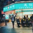 台湾5日目