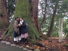 石川開催!生命の樹セミナー