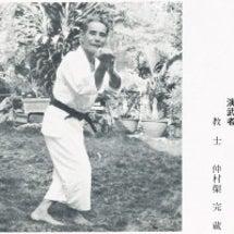The Karate…