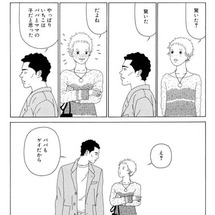 【感想】LOVE M…