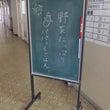【開催報告①】12/…