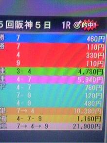 TS3Y0307.jpg
