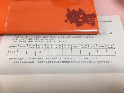 {1DA19034-6B09-48C6-B599-E3D86CF9FE1A}