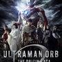 Ultraman O…