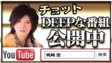 youtube,名古屋ホスト動画