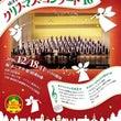横須賀☆クリスマスコ…