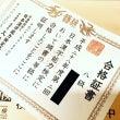 【次男育児】漢字検定…