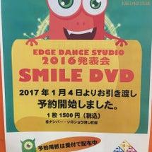 EDGE DANCE…