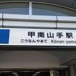 12/17 NHK「…