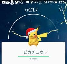 【GO】ピカチュウ(\u2026
