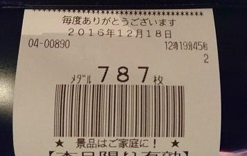 161218_10