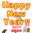 Happy New …