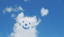 にこにこ雲