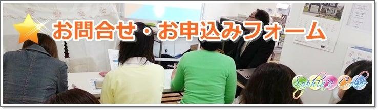 漆沢英一@仙台ビジネス心理コンサルタント・個人事業の悩みを解決-読者登録はこちら