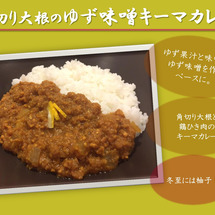 【KOSUGI CU…