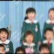 学芸会*幼稚園