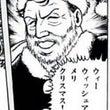 何がクリスマスだヒャ…