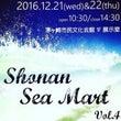 湘南SEA MART