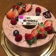 祝☆娘16歳の誕生日…