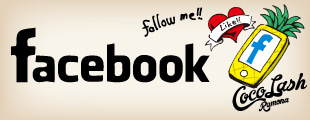 ココラッシュ・Facebook,フェイスブック
