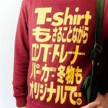 江戸川区 Tシャツプ…