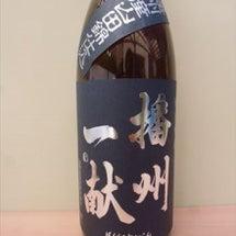 播州一献 純米吟醸 …
