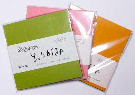 簡単 折り紙 : 折り紙 ひよこ : ameblo.jp