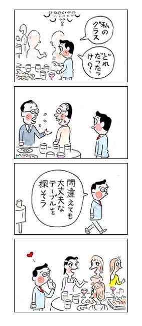 212-tokubetu
