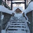 三里塚神社 札幌市