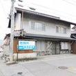 久保海道住宅