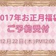 ★12/22(木) …