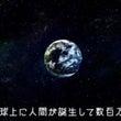 ピコ太郎⑧ 世界をつ…
