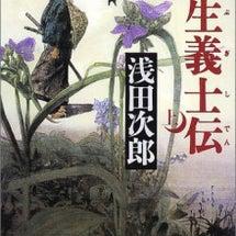 壬生寺で歴史の勉強♪