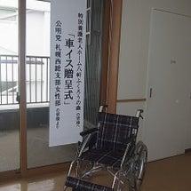 特別養護老人ホームへ…