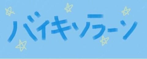 ハロプロ研修生総合スレ Part.923 [無断転載禁止]©2ch.netYouTube動画>10本 ->画像>428枚