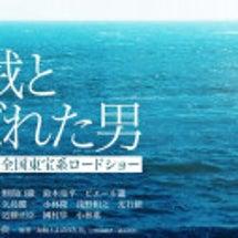 岡田准一主演「海賊と…