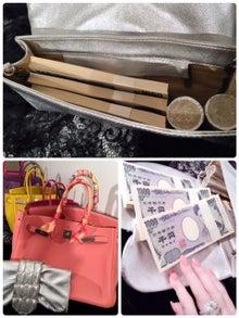 画像:叶姉妹の財布