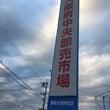 大阪中央卸売市場
