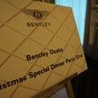 BENTLEY OS…