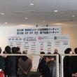 鈴鹿サーキット表彰式