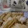 鰹ダシは、日本食の基…