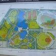 千葉県立「柏の葉公園…