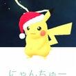 【12/26(月)~…