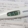 体温1.5℃以上アッ…