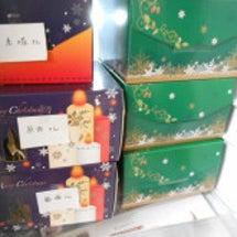 メーリークリスマス …