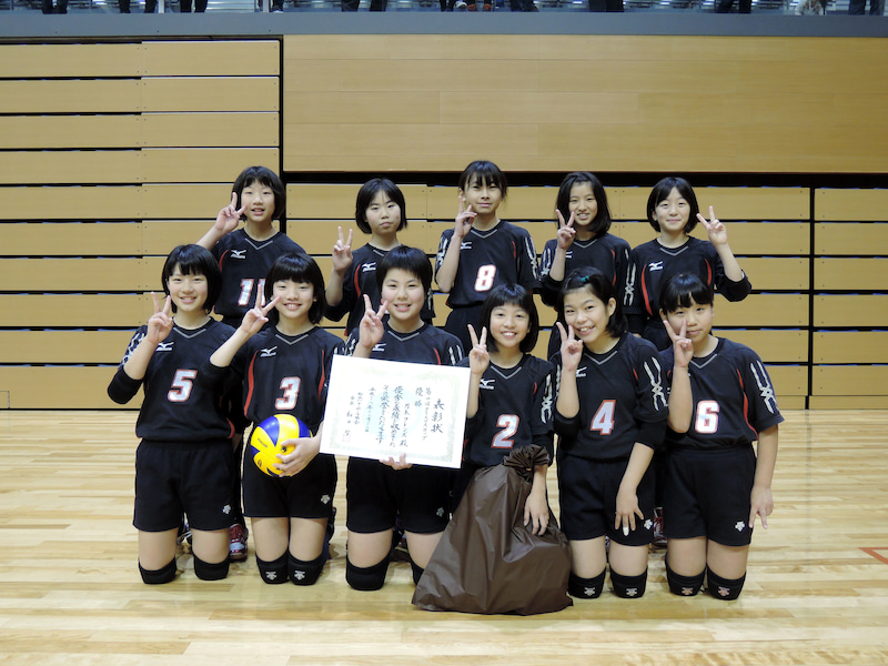 県庁バレー部(Pref Shimane)からのお知らせ第4回 クリスマスカップ小学生バレーボール大会 結果コメント